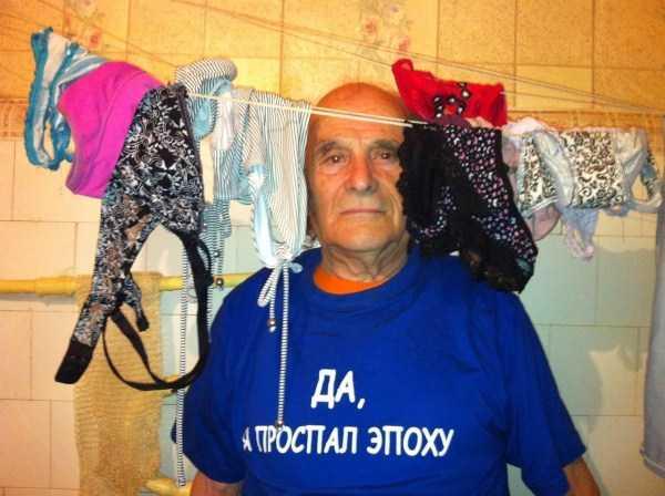 russian-social-weirdos (61)