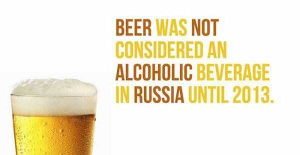 beer-facts (12)