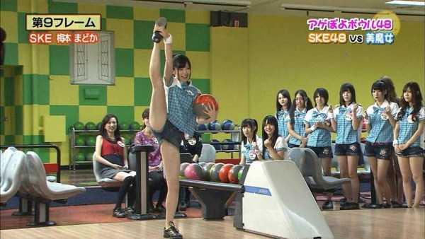 funny-asia (6)