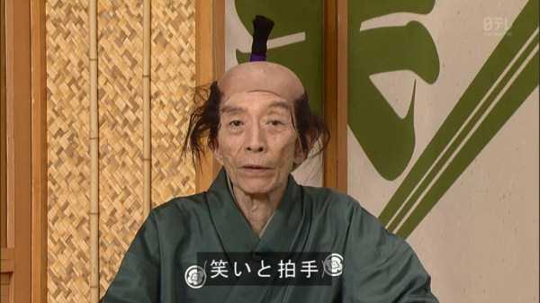 funny-wtf-asia (31)