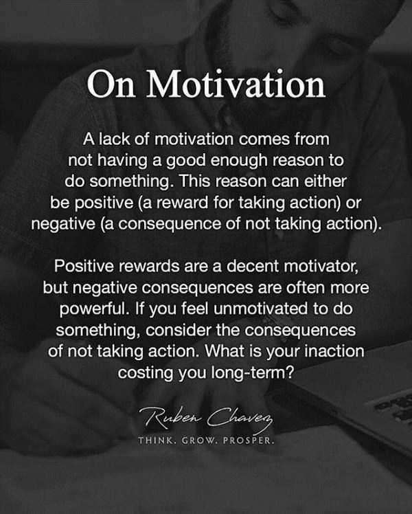 motivation (31)