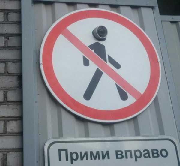 wtf-russia (1)
