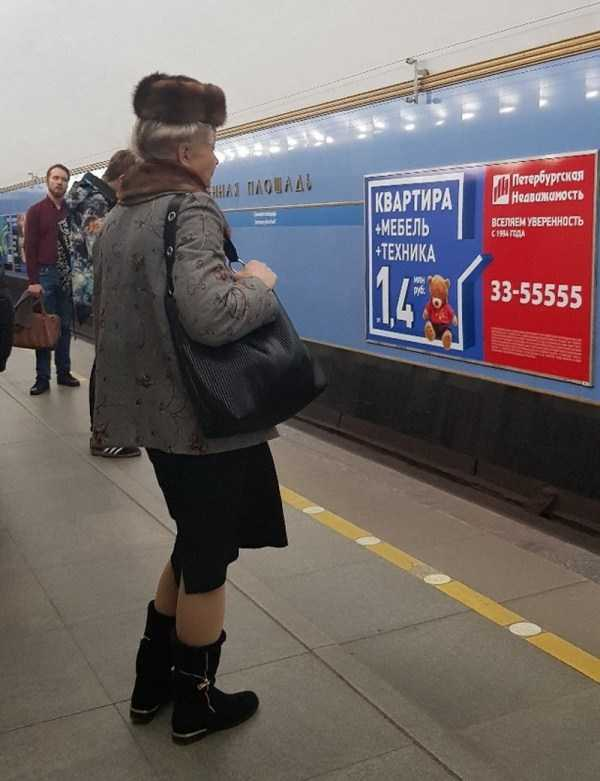 wtf-russian-metro-fashion (30)