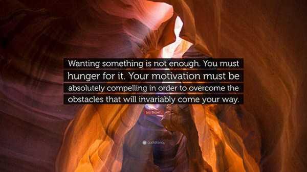 motivation (28)